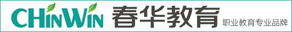 宁海县春华文化培训学校