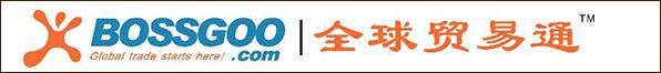 宁波全贸电子商务有限公司