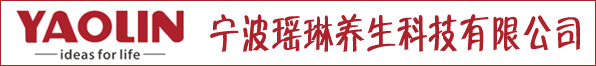 宁波瑶琳养生科技有限公司