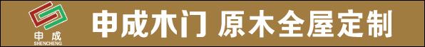 宁海县申成工艺品厂