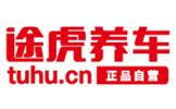 宁海途腾汽车服务有限公司