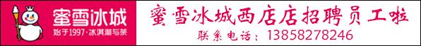 宁海县西店镇丽娅奶茶店